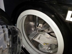 cuva masinii de spalat rufe Gorenje WS62SY2B